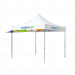 Shown here is our custom printed tent awning in 10ft length, a white model is also available